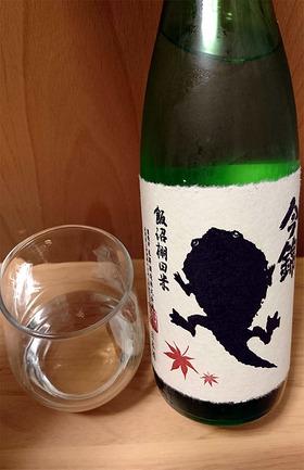 今錦 特別純米酒 おたまじゃくし ひやおろし2_550