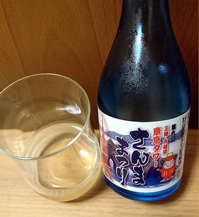 特別純米生貯蔵酒さんままつり4_550
