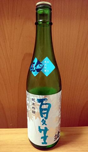 夏生純米吟醸_550