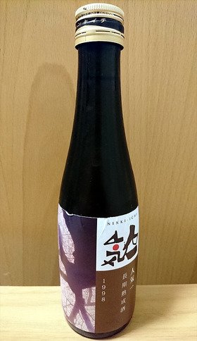 長期熟成酒_550