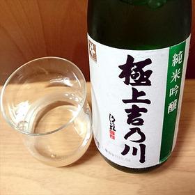 純米吟醸極上吉乃川3_550