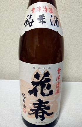 花春濃醇純米酒_550