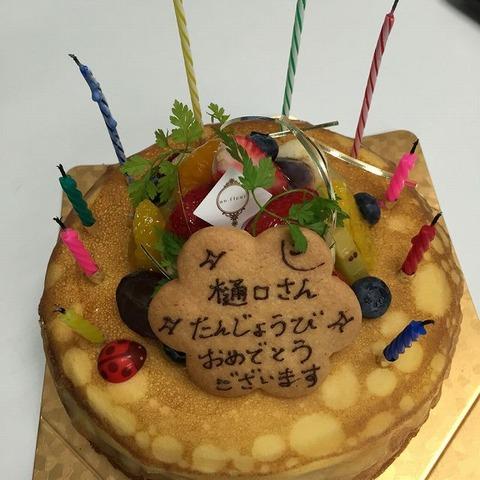 photo_20180604-152710_2
