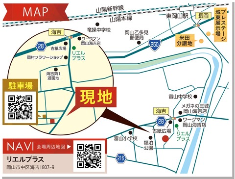 福泊-地図