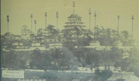 tsuyamajyou38