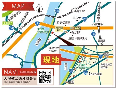 倉敷-地図