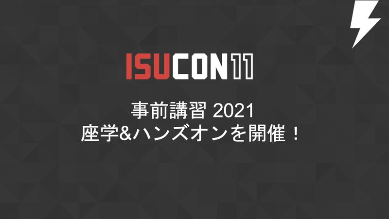 スクリーンショット 2021-05-22 16.08.18