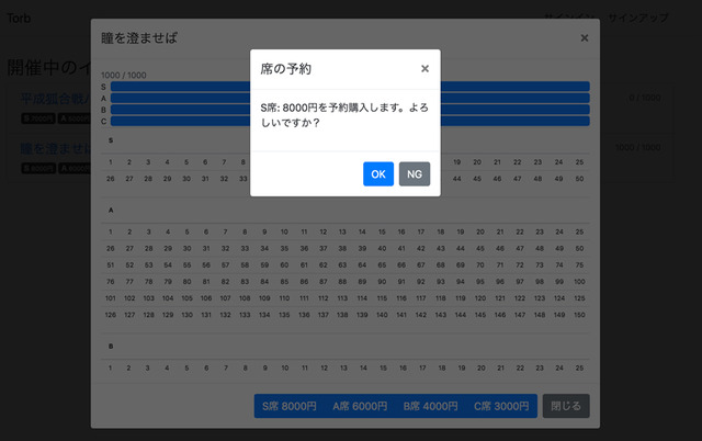 ISUCON8 予選問題の解説と講評 :...