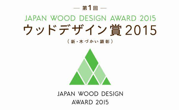 wooddesignhp