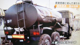 ISUZUDAS(いすゞ車blog):3号機爆...