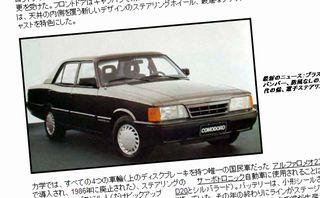 いすゞ・ステーツマンデビル - Statesman (automobile)