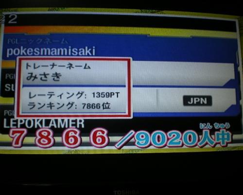03c2d66d.jpg