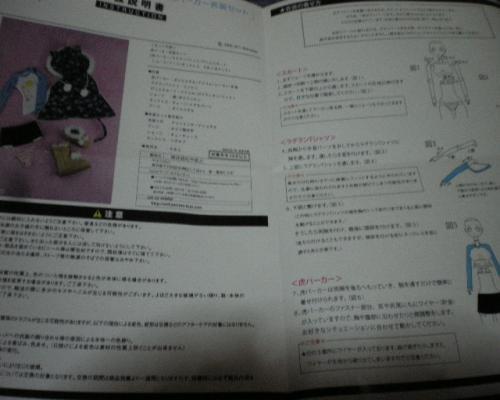 0c2a5dc7.jpg
