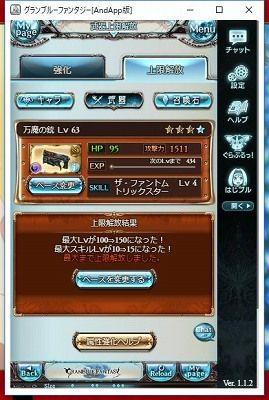 WS001084