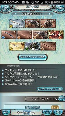 Screenshot_2018-04-03-08-26-49
