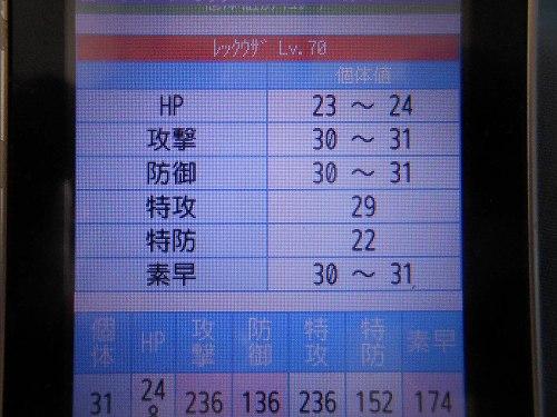 26a2f6f7.jpg
