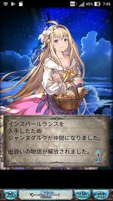 Screenshot_20181226-074524