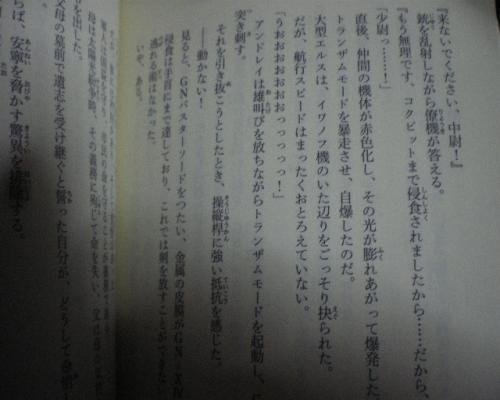 3d6df8be.jpg