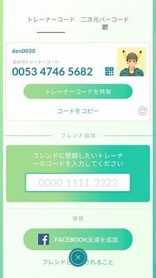Screenshot_20190828-094518