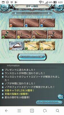 Screenshot_20200103-062309