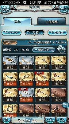 Screenshot_2018-05-22-12-24-11