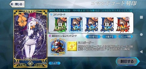 Screenshot_20210917-082158