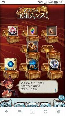 Screenshot_20200807-052302