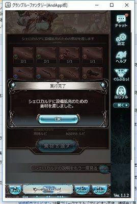 WS001061