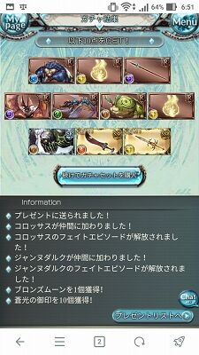 Screenshot_20200313-065124