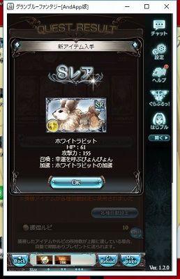 WS002232
