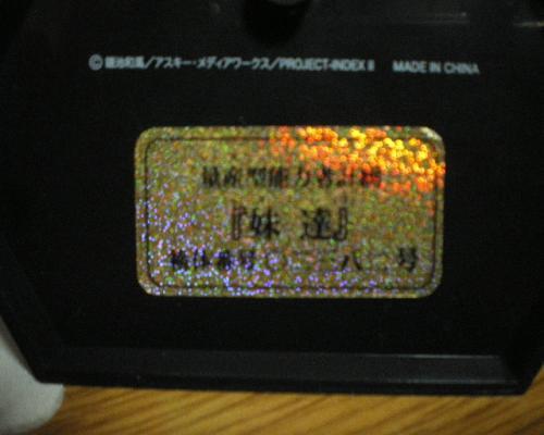 d945f6bd.jpg