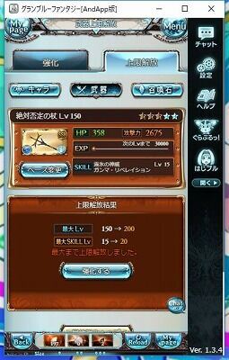 WS005014
