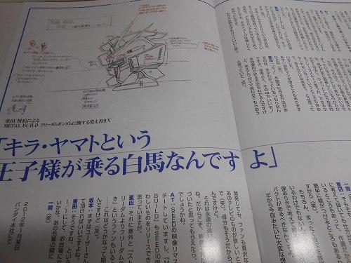 f59e96a4.jpg