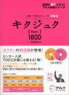 20061025-KikuJyuku.jpg