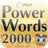 20120121_PowerWords2000