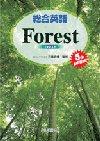 20061211-Forest5.jpg