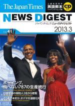 20130325_JapanTimesNewsDigest41