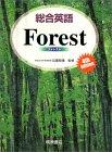 20050525-Forest.jpg