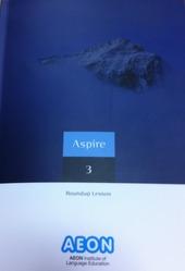 20120113_AeonAspire3