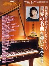 20061022-PianoLesson.jpg