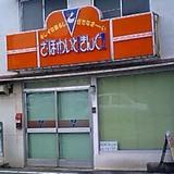 8c1b7704.jpg