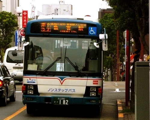青い京成バス