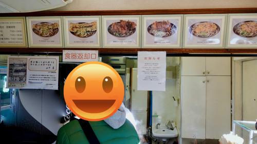 弥生軒@我孫子駅ホーム(我孫子市) 2019外食始めはこちらで