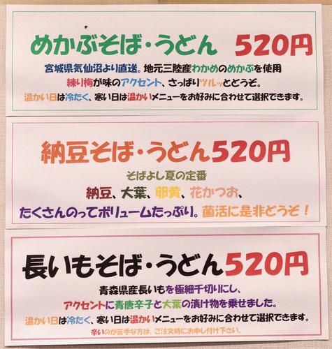 AA16519A-98F2-4A55-AADD-746014907A5F