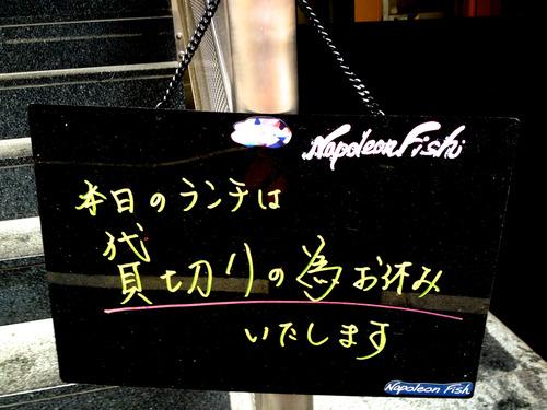 IMG_6488