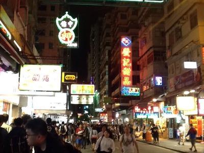 香港市街2