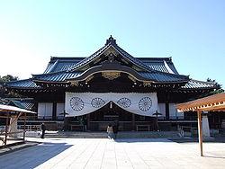 250px-Yasukuni_Jinja