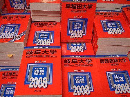 akahon2009