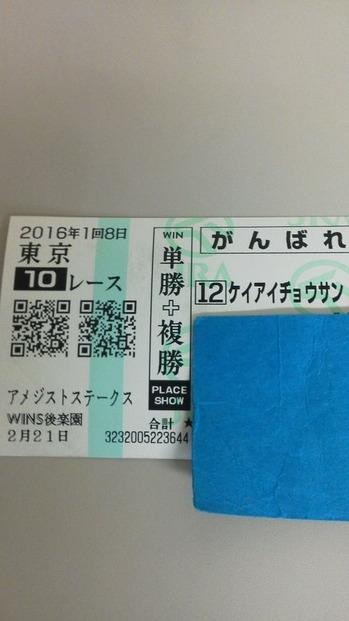 ばけん221−1