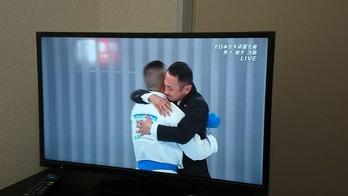 全日本空手ー1